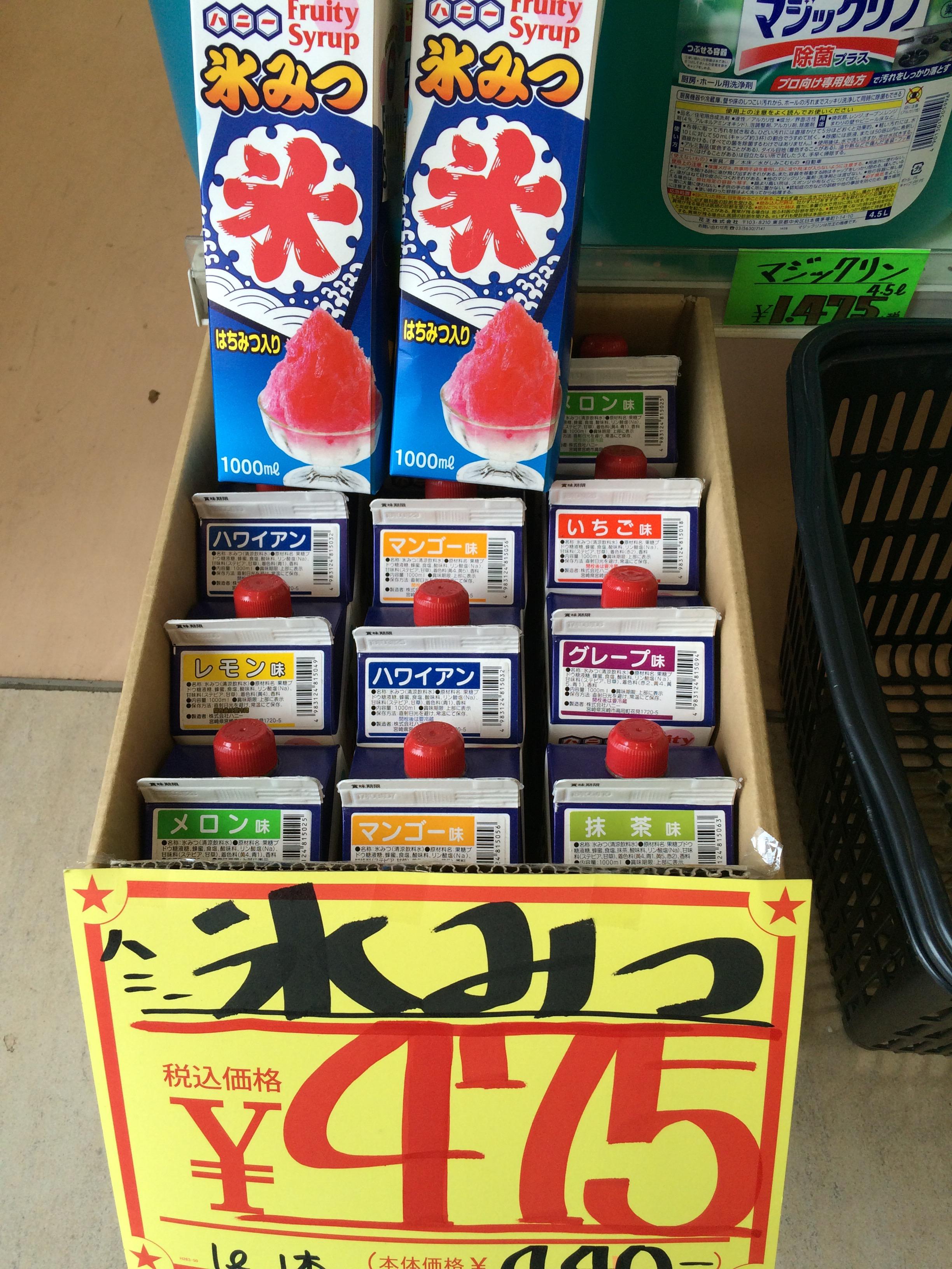 氷シロップ1L 吉野商店